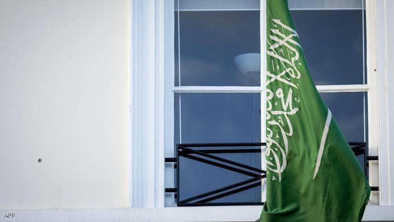 إدانات عربية للهجوم على مقر السفارة السعودية في لاهاي.. ومطالب بملاحقة المعتدين وكشف ملابسات الحادث