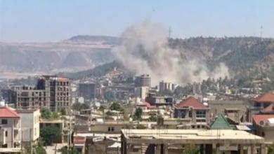 قصف جوي جديد على تيجراي .. وقوع ضحايا ومصابين