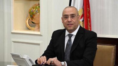 الأمم المتحدة تمنح مصر جائزة جديدة